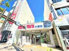 【店舗写真】(株)ミニミニ大須店