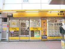 【店舗写真】センチュリー21(株)ライフネット西中島店