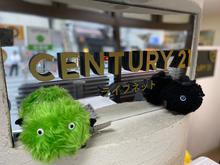 【店舗写真】センチュリー21(株)ライフネット新大阪駅前店