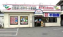【店舗写真】ミニミニFC多治見店(株)住まいのデパート多治見