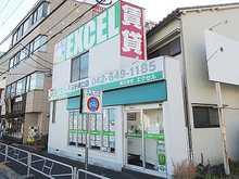 【店舗写真】(株)エクセル八王子南口店