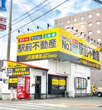 【店舗写真】(株)駅前不動産JR鳥栖店