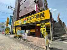 【店舗写真】(株)駅前不動産西鉄小郡店