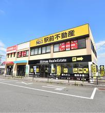 【店舗写真】(株)駅前不動産西鉄二日市店