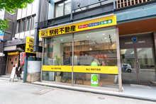 【店舗写真】(株)駅前不動産博多店