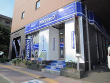 【店舗写真】アパマンショップ宮崎駅前店(株)宮崎南不動産