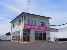 【店舗写真】ホームメイトFC佐久平店ミヤモリ不動産(株)