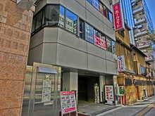 【店舗写真】ホームメイトFC横浜西口店(株)コムズアルファ
