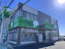 【店舗写真】ピタットハウス神栖店(有)橋本地所