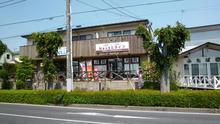 【店舗写真】Nextミライフ(株)