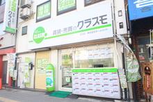 【店舗写真】賃貸・売買のクラスモ玉出店(株)ホームリンク
