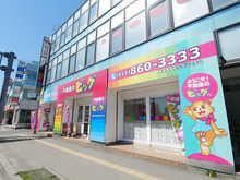 【店舗写真】(株)ビッグシステム南郷18丁目店
