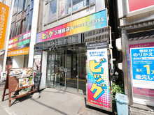 【店舗写真】(株)ビッグシステム三越前店