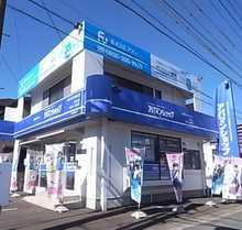 【店舗写真】アパマンショップ浜松天竜川駅前店(株)フソー