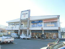 【店舗写真】アパマンショップ御殿場店(株)アーネスト