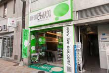 【店舗写真】ピタットハウス三宮店(株)Live Design