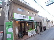 【店舗写真】ピタットハウス岡本店(株)Live Design