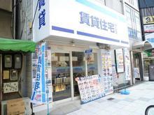 【店舗写真】賃貸住宅サービス NetWorkなんばパークス前店(株)E NET