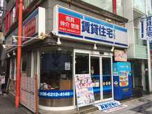 【店舗写真】賃貸住宅サービス NetWork道頓堀店(株)E NET