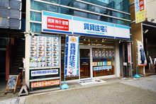 【店舗写真】賃貸住宅サービス NetWork西田辺店(株)E NET