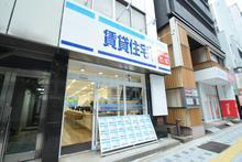 【店舗写真】賃貸住宅サービス NetWork淀屋橋店(株)E NET