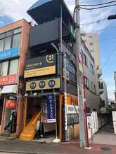【店舗写真】センチュリー21(株)大岡山ハウジング