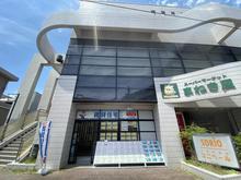 【店舗写真】賃貸住宅サービス FCJR宝塚店(株)HOUSE NET