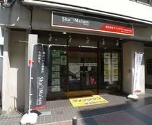 【店舗写真】シャーメゾンショップ (株)ライフタウン横須賀中央店