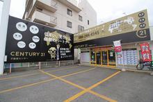 【店舗写真】センチュリー21(株)不動産センター岡山大元店