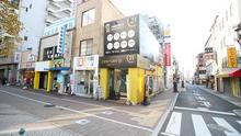 【店舗写真】センチュリー21(株)不動産センター岡山駅前店