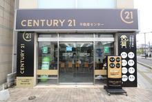 【店舗写真】センチュリー21(株)不動産センター岡山駅西口店