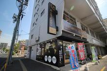 【店舗写真】センチュリー21(株)不動産センター岡山厚生町店