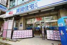 【店舗写真】賃貸住宅サービス NetWork京橋店(株)マイルド