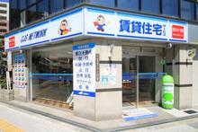 【店舗写真】賃貸住宅サービス NetWorkあびこ店(株)マイルド