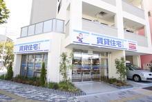 【店舗写真】賃貸住宅サービス NetWork堺店(株)マイルド