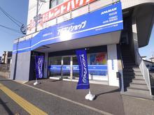 【店舗写真】アパマンショップ和白店(株)レントハウスリーシング