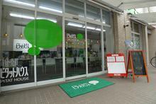 【店舗写真】ピタットハウス加古川店(株)ライフクリエイト