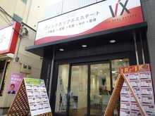 【店舗写真】(株)ヴィックスリアルエステート菊川支店