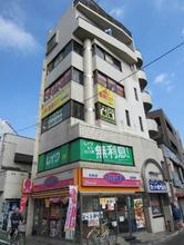 【店舗写真】ユーミーらいふ成増店(株)ユーミープロパティ