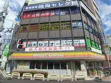 【店舗写真】ユーミーらいふ北浦和店(株)ユーミープロパティ
