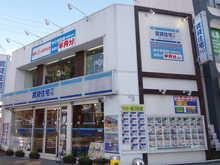 【店舗写真】賃貸住宅サービス NetWorkJR茨木店(株)FACE