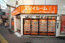 【店舗写真】スマイルーム (株)住まい