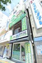 【店舗写真】賃貸・売買のクラスモ南森町店アクシオエステート(株)