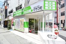 【店舗写真】アクシオエステート(株)賃貸・売買のクラスモ梅田茶屋町店