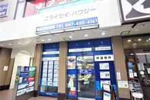 【店舗写真】(株)タイセイ・ハウジー津田沼営業所