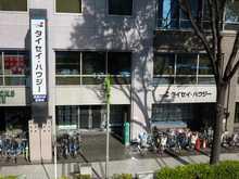 【店舗写真】(株)タイセイ・ハウジー武蔵小杉営業所