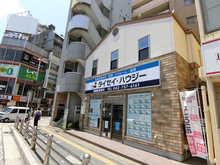 【店舗写真】(株)タイセイ・ハウジー相模原営業所