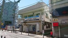 【店舗写真】(株)タイセイ・ハウジー上大岡営業所