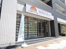 【店舗写真】(株)グッドリビング浅草店