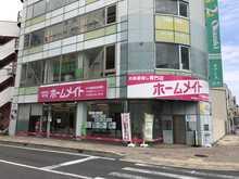 【店舗写真】ホームメイトFC岡崎本町通店(株)松屋住まいるパートナーズ